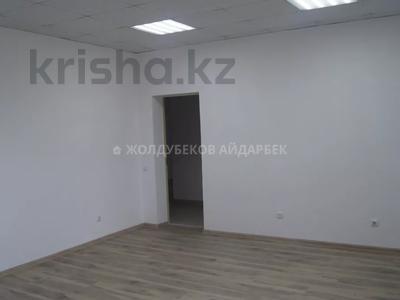 Промбаза 1 га, Александра Пушкина 64 за 610 млн 〒 в Нур-Султане (Астана), Алматы р-н