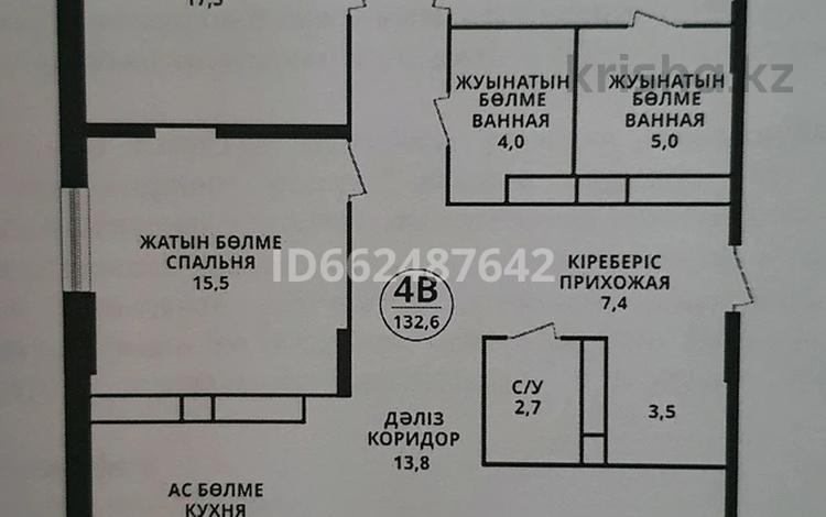 4-комнатная квартира, 132.6 м², 5/10 этаж, улица Анатолия Храпатого 25 за ~ 53.1 млн 〒 в Нур-Султане (Астана)