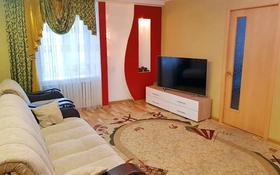 5-комнатная квартира, 116 м², 5/10 этаж, Академика Чокина 31 за 26 млн 〒 в Павлодаре