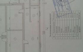 5-комнатный дом, 117 м², 8 сот., 214-я улица 34а за 8 млн 〒 в Кульсары