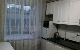 1-комнатная квартира, 39 м², 5/5 этаж посуточно, Центр за 7 000 〒 в Семее