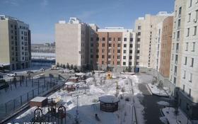 1-комнатная квартира, 41 м², 5/6 этаж помесячно, Улы Дала — Сауран за 130 000 〒 в Нур-Султане (Астана), Есиль р-н