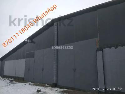 Промбаза 130 га, Сары Булак за 95 млн 〒 в Талдыкоргане — фото 2