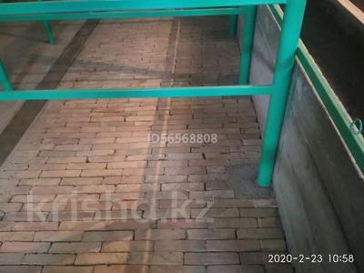Промбаза 130 га, Сары Булак за 95 млн 〒 в Талдыкоргане — фото 21