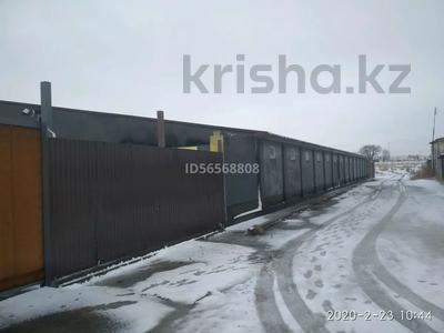 Промбаза 130 га, Сары Булак за 95 млн 〒 в Талдыкоргане — фото 23