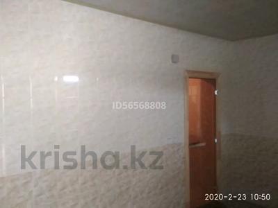 Промбаза 130 га, Сары Булак за 95 млн 〒 в Талдыкоргане — фото 7