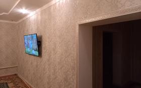 7-комнатный дом, 300 м², 14 сот., улица Амангельды Иманов 118 — Возле взлетки,одежда за 37 млн 〒 в