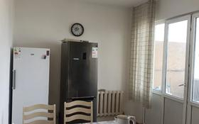 """2-комнатная квартира, 86.4 м², 8/8 этаж, Мкр. """"Алтын Аул"""" 3 за 23 млн 〒 в Каскелене"""