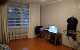 1-комнатная квартира, 36 м², 1/5 этаж, Самал за 9.2 млн 〒 в Талдыкоргане