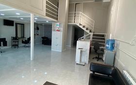 Помещение площадью 167 м², Бектурова 4в — Туран -Керей Жанибек за 400 000 〒 в Нур-Султане (Астана), Есиль р-н