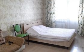 2-комнатная квартира, 40 м², 11/13 этаж, Минина за 26 млн 〒 в Алматы, Бостандыкский р-н