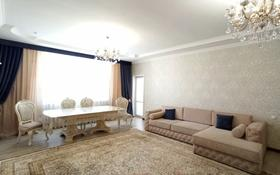 3-комнатная квартира, 134.6 м², 4/10 этаж, Малика Габдуллина 3 — Исмаилова за 45 млн 〒 в Нур-Султане (Астане), р-н Байконур