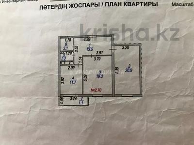 2-комнатная квартира, 71.8 м², проспект Тауелсыздык 34/1 — проспект Бауыржана Момышулы за 23 млн 〒 в Нур-Султане (Астана) — фото 20