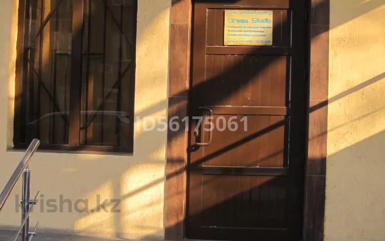 Помещение площадью 45 м², Абая — Ауэзова(Клочкова) за 200 000 〒 в Алматы, Бостандыкский р-н