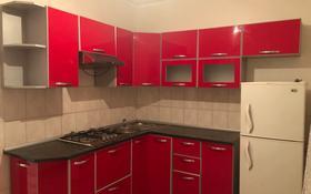 1-комнатная квартира, 38 м², 5/5 этаж, Жана Гарышкер 4А за 11.3 млн 〒 в Талдыкоргане