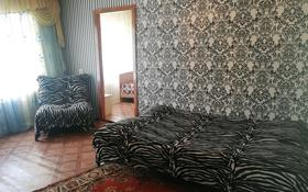 2-комнатная квартира, 47 м², 4/4 этаж помесячно, Первомайская 39 — Заря за 90 000 〒 в Семее