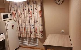 2-комнатная квартира, 55 м², 1/4 этаж посуточно, Азатык 59 — Тельмона за 8 000 〒 в Атырау