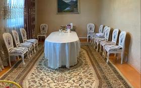 6-комнатный дом, 170 м², 10 сот., Гаухар-Ана 214 за 25 млн 〒 в Талдыкоргане