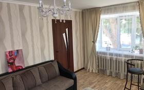 2-комнатная квартира, 42.2 м², 1/5 этаж, Гагарина 14 — Аубакирова за 7 млн 〒 в Жезказгане