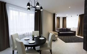 3-комнатная квартира, 130 м², 5/8 этаж посуточно, Молдагулова 50А/3 за 15 990 〒 в Актобе