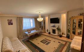 4-комнатная квартира, 138 м², 5/10 этаж, Бокейхана 2 за 47 млн 〒 в Нур-Султане (Астана), Есиль р-н