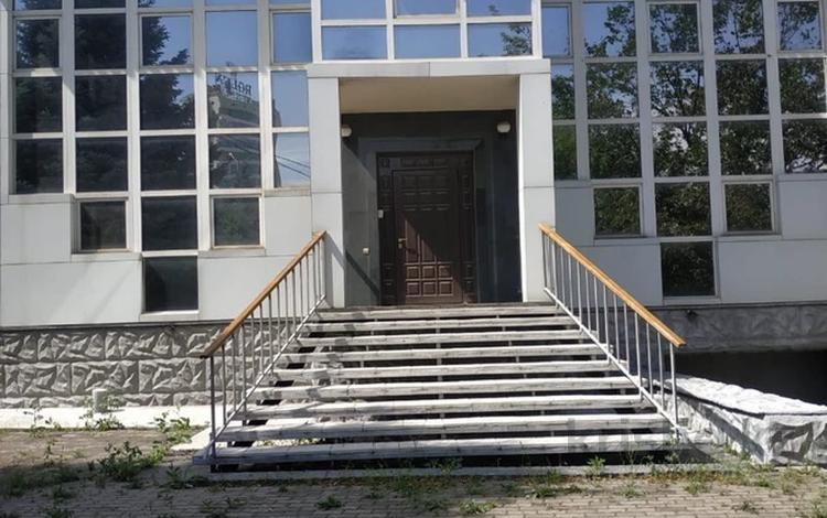 Здание, Назарбаева 567 — Аль Фараби площадью 600 м² за 2.1 млн 〒 в Алматы, Медеуский р-н