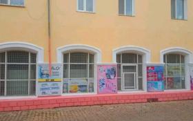 Магазин площадью 300 м², Республики — Панфилова за 40 млн 〒 в Темиртау
