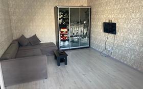 1-комнатная квартира, 40 м², 3/9 этаж посуточно, Улы Дала 27/3 за 8 500 〒 в Нур-Султане (Астана), Есиль р-н