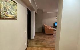 3-комнатная квартира, 80 м², 5/5 этаж помесячно, С.Мауленова 63 за 255 000 〒 в Алматы, Алмалинский р-н