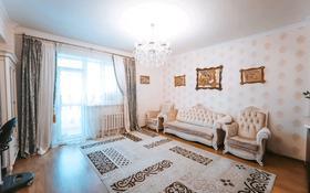 2-комнатная квартира, 71 м², 3/14 этаж, Кенесары 4 за 21 млн 〒 в Нур-Султане (Астана)