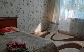 1-комнатная квартира, 32 м², 3/5 этаж посуточно, Квартал 35 12 — Шугаева за 5 000 〒 в Семее