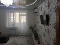 1-комнатная квартира, 45 м², 2/5 этаж помесячно