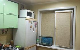2-комнатная квартира, 46 м², 5/5 этаж, Интернациональная 60 за 13.2 млн 〒 в Петропавловске