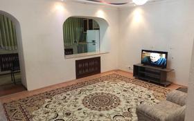 3-комнатная квартира, 80 м², 3/5 этаж посуточно, ул. Кунаева 4 за 12 000 〒 в Таразе