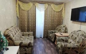 1-комнатная квартира, 32 м², 3/5 этаж посуточно, Короленко 21 — Лермонтова за 6 000 〒 в Павлодаре