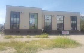 Офис площадью 24 м², Авангард 2 мкр 16Б за 3 000 〒 в Атырау