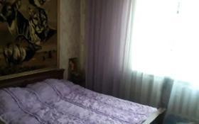 6-комнатный дом, 400 м², 16 сот., Есиркеп Батыра 3 за 65 млн 〒 в Шымкенте