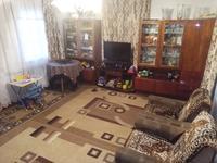 4-комнатный дом, 47 м², 7 сот., Панфилова — Макашева за 15.4 млн 〒 в Каскелене