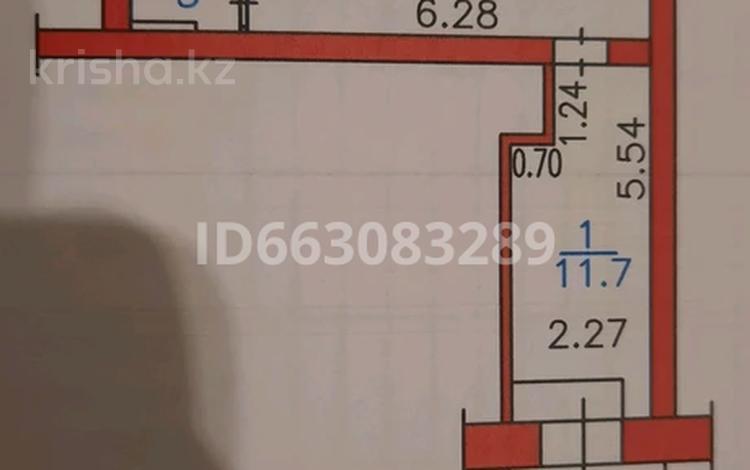 Помещение площадью 72 м², Астана 4 — Пр.Назарбаева за 38 млн 〒 в Усть-Каменогорске