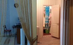 3-комнатная квартира, 62 м², 5/5 этаж, Массив Карасу за 11.5 млн 〒 в Таразе