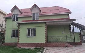 5-комнатный дом посуточно, 250 м², мкр Думан-1, Аэропортная 10 за 30 000 〒 в Алматы, Медеуский р-н