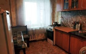 1-комнатная квартира, 34.2 м², 8/9 этаж, М.Ауэзова 55/61 за 5 млн 〒 в Щучинске