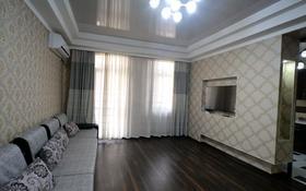 2-комнатная квартира, 80 м², 6/10 этаж посуточно, Уметалиева 84 за 15 000 〒 в Бишкеке