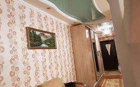 3-комнатная квартира, 93 м², 11/16 этаж, Шахтеров 60 за 30 млн 〒 в Караганде, Казыбек би р-н
