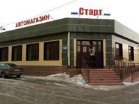 Магазин площадью 420 м²