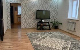 4-комнатный дом, 116 м², 9 сот., Мкр Жулдыз 2 50улица за 21 млн 〒 в Атырау