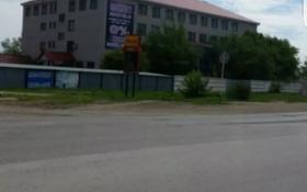 Актюбинская мебельная компания ТОО АМК. за 380 млн 〒 в Актобе