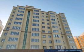 3-комнатная квартира, 89.9 м², 2/9 этаж, Кордай 81 за ~ 22.5 млн 〒 в Нур-Султане (Астана), Алматы р-н
