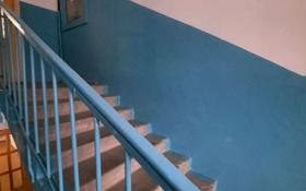 1-комнатная квартира, 14 м², 5/5 этаж, Студенческая улица — Ост.Пединститут за 3.5 млн 〒 в Уральске