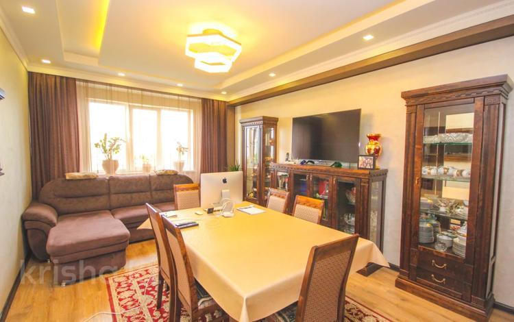 3-комнатная квартира, 103 м², 6/16 этаж, Навои — Торайгырова за 52 млн 〒 в Алматы, Бостандыкский р-н